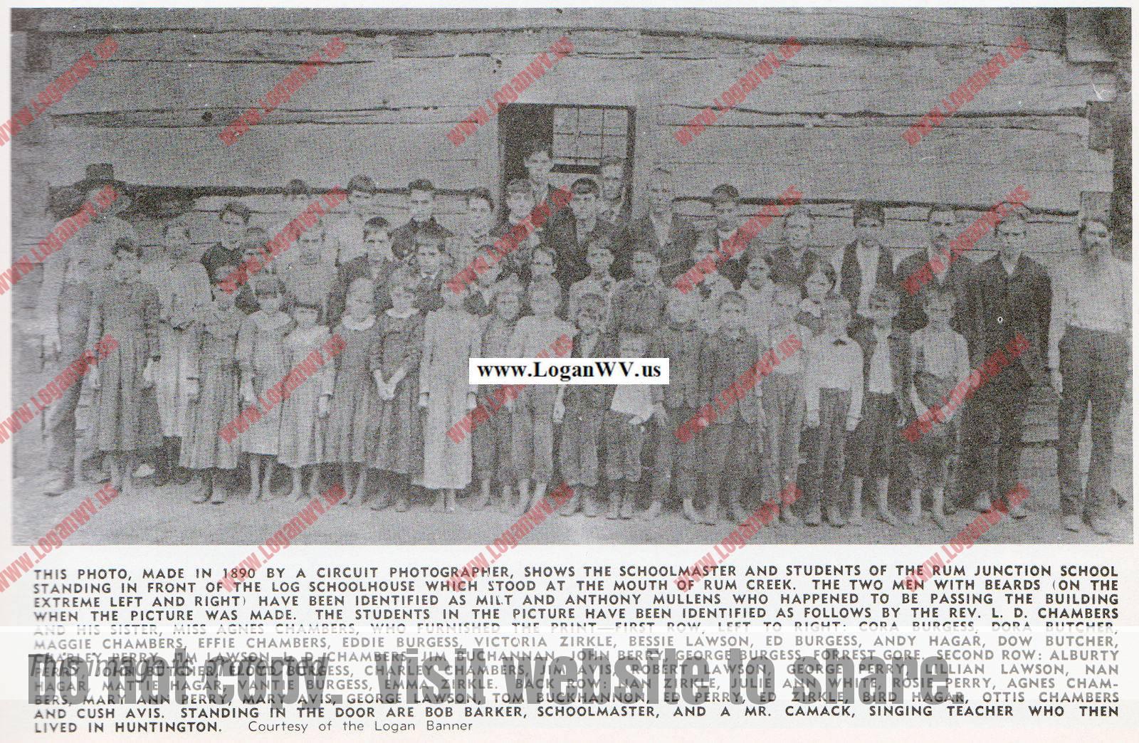 1890 Rum Junction School, Rum Creek, WV