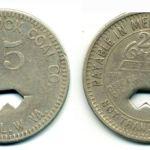 25 Cent Scrip, Chilton Block Coal Co., Ethel, WV